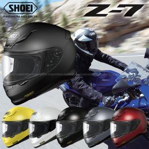 ショウエイ(SHOEI) Z-7 フルフェイスヘルメット|motostyle