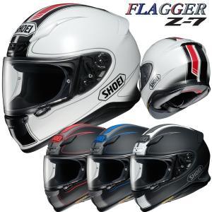 ショウエイ(SHOEI) Z-7 FLAGGER フラッガー フルフェイスヘルメット|motostyle