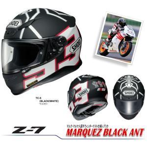 ショウエイ(SHOEI) Z-7 マルケス ブラックアント フルフェイスヘルメット|motostyle|02