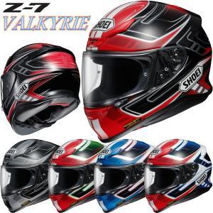 ショウエイ(SHOEI) Z-7 VALKYRIE ヴァルキリー フルフェイスヘルメット|motostyle