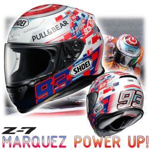 ショウエイ(SHOEI) Z-7 MARQUEZ POWER UP! マルケス パワーアップ! レプリカ フルフェイスヘルメット ご予約|motostyle
