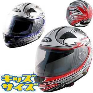 スピードピット ZK-1 キッズサイズ フルフェイスヘルメット デザインカラー|motostyle