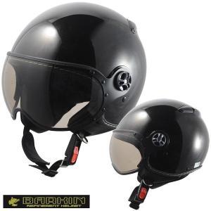 シレックス BARKIN ジェットヘルメット レギュラー P.ブラック ZS-210K 681200|motostyle