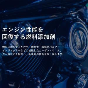 WAKOS ワコーズ 2018新商品3本セット...の詳細画像1