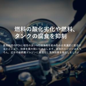 WAKOS ワコーズ 2018新商品3本セット...の詳細画像2