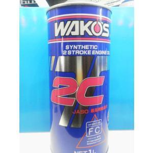 ワコーズ ツーシーティー 2CT/E501/1本(1L)/2サイクルエンジン用エンジン|motowan