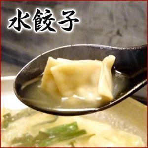 水餃子 8個|motsuhiko