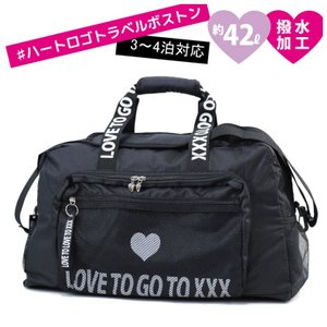 3136fab98a 女の子のためのバッグ&雑貨のお店「プリーズ」