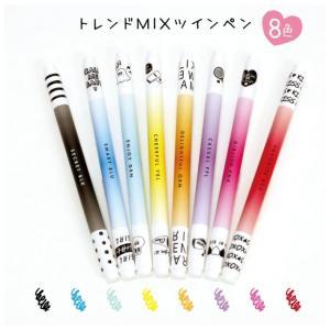 ■商品名:トレンドミックスツインペン8本セット ■アイテム:カラーペン ■サイズ:約10×153(m...