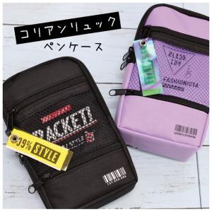 ■商品名:コリアンリュックペンケース ■商品アイテム:ペンケース 筆箱 ■素材: ポリエステル/メッ...