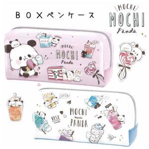 ■商品名:もちもちぱんだとペンギン BOXペンケース ■品番:pen62 ■カテゴリ:筆箱 ペンケー...