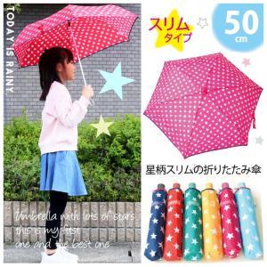 ■種類:折りたたみ傘 ■素材:ポリエステル ■カラー:6色 ■サイズ:収納時:約23cm   開時:...
