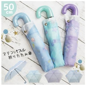 ■商品名:マリンバブル折りたたみ傘 ■品番:ums19 ■種類:折りたたみ傘 かさ 折りたたみかさ ...