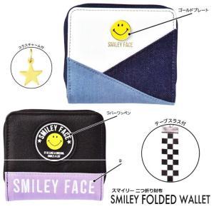 財布 かわいい 女の子 スマイリー二つ折り財布 二つ折り 男女兼用 かっこいい レディース コンパク...
