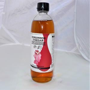 飲むお酢 柿酢 アップル&ハニー 濃縮タイプ  500ml   柿酢の中で人気ナンバー1