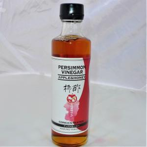 飲むお酢 柿酢 アップル&ハニー 濃縮タイプ