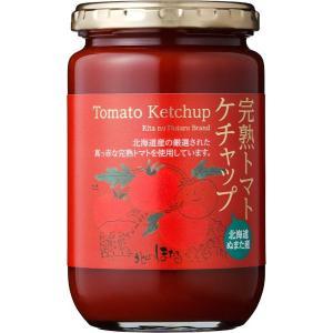 北海道ぬまた産 完熟トマトケチャップ  賞味期限 2020年03月 ふるさと納税お返し品で人気