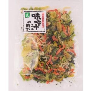 味噌汁の具 (国産野菜使用)