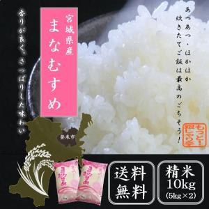 米 10kg  5kg×2 平成29年産 米 10kgお米 ...