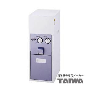タイワ精機 家庭用精米機 まん咲(PX-15A)15kg 送料無料