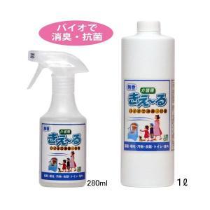 消臭・抗菌剤 介護用きえーる(1L)