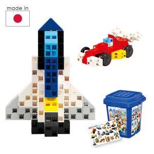 アーテックブロック 基本セット バケツ220 ビビッド(3歳から)|mottozutto