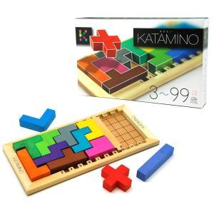 脳トレ 知育パズルゲーム エデュケーショナル 知育玩具 対象年齢は3歳〜99歳!