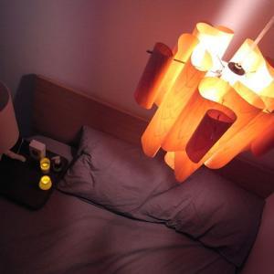 ディクラッセ LED対応照明(ペンダントライト) アウロウッドM(径370mm)|mottozutto