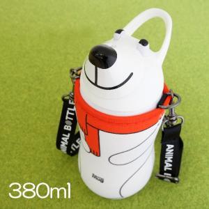 サーモマグ thermo mug アニマルボトル 水筒380mlストロー付  シロクマ(ホワイト)【...