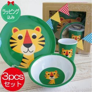 OMM-design インゲラ・アリアニウス 3pcs食器セット(プレート、ボウル、タンブラー) タイガー|mottozutto