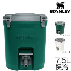 スタンレー ウォータージャグ 水筒 7.5L【店頭受取も可 吹田】|mottozutto