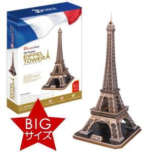 3D PUZZLE 3D立体パズル ビッグサイズのエッフェル塔(82ピースでつくる世界遺産:フランス/12歳から)【店頭受取も可 吹田】|mottozutto