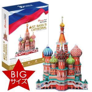3D PUZZLE 3D立体パズル ビッグサイズの聖ワシリイ大聖堂(173ピースでつくる世界遺産:ロシア/12歳から) mottozutto