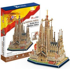 3D PUZZLE 3D立体パズル サグラダ・ファミリア(194ピースでつくる世界遺産:スペイン/12歳から)【店頭受取も可 吹田】|mottozutto