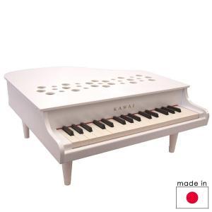 カワイ ミニピアノP-32/ホワイト 32鍵(3歳から)【店頭受取も可 吹田】