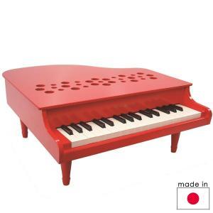 カワイ ミニピアノP-32/レッド 32鍵(3歳から)【店頭受取も可 吹田】