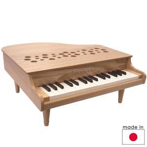 カワイ ミニピアノP-32/ナチュラル 32鍵(3歳から)【店頭受取も可 吹田】