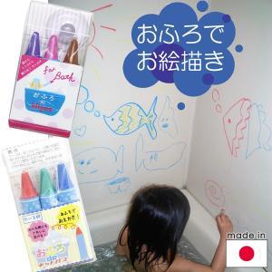 おふろdeキットパス 3色【店頭受取も可 吹田】