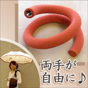 肩ブレラ オレンジ色 折りたたみ傘が手に持たずにさせる!|mottozutto