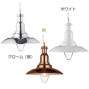 マークスロイド/MARKSLOJD LED対応照明(ペンダントライト) ポートランド(径340mm)|mottozutto
