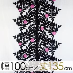 マリメッコ marimekko カーテン【幅100cm×丈135cm】 RUUSUPUU(ルースプー)/BLACK|mottozutto