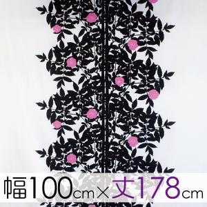 マリメッコ marimekko カーテン【幅100cm×丈178cm】 RUUSUPUU(ルースプー)/BLACK|mottozutto