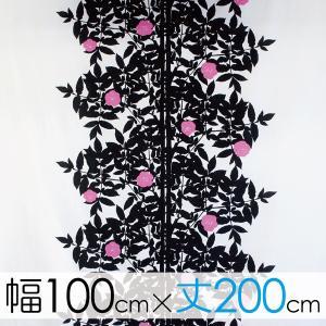 マリメッコ marimekko カーテン【幅100cm×丈200cm】 RUUSUPUU(ルースプー)/BLACK|mottozutto