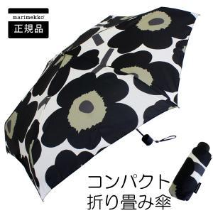 マリメッコ 折りたたみ傘 UNIKKO(ウニッコ)/BLACK【店頭受取も可 吹田】