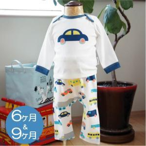 マリメッコ marimekko ベビー服長袖Tシャツ&パンツ(ロンT) BOBOO KILSA|mottozutto