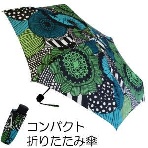 マリメッコ marimekko 折りたたみ傘 SIIRTOLAPUUTARHA/GREEN|mottozutto