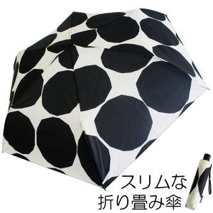 マリメッコ 折りたたみ傘 KIVET(キヴェット)/BLACK【店頭受取も可 吹田】