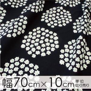 マリメッコ 生地 幅約70cm×10cm単位  PUKETTI(プケッティ)/BLACK【店頭受取も可 吹田】|mottozutto
