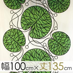 マリメッコ marimekko カーテン【幅100cm×丈135cm】 BOTTNA(ボッツナ)/GREEN|mottozutto