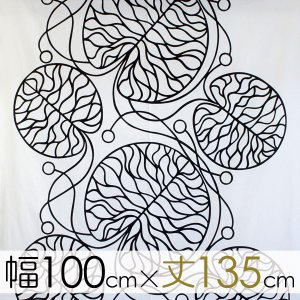 マリメッコ marimekko カーテン【幅100cm×丈135cm】 BOTTNA(ボッツナ)/WHITE|mottozutto